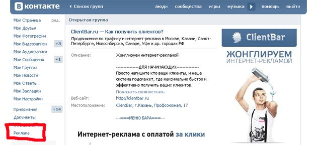 рекламировать браузер на своем сайте